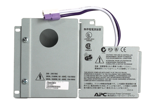 APC Smart-UPS RT 3000/5000/6000 VA Input/Output Hardwire Kit